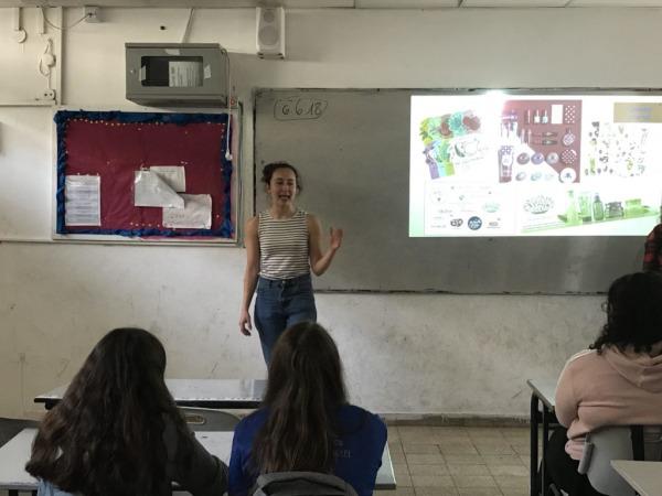 פרויקט התיכונים מדור קוריאה - 2018 - תמונה 4