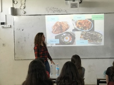 פרויקט התיכונים מדור קוריאה - 2018 - תמונה 1