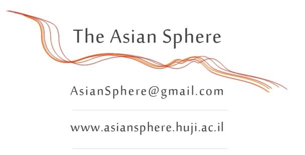 ASIANSPHERE