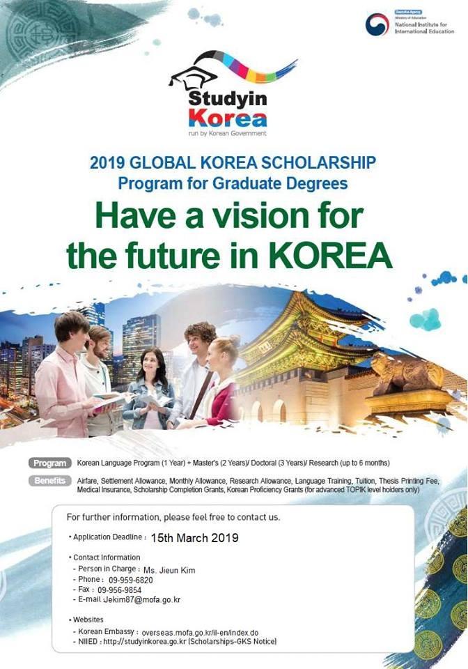 koreansc