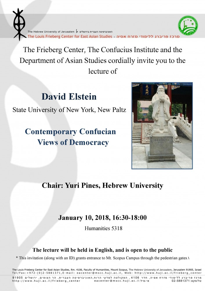 השקפות קונפוציואניות עכשוויות על דמוקרטיה