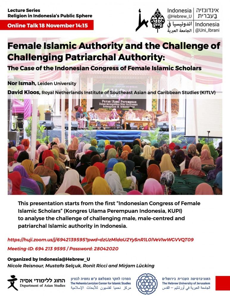 female_islamic_authority_in_indonesia.jpg