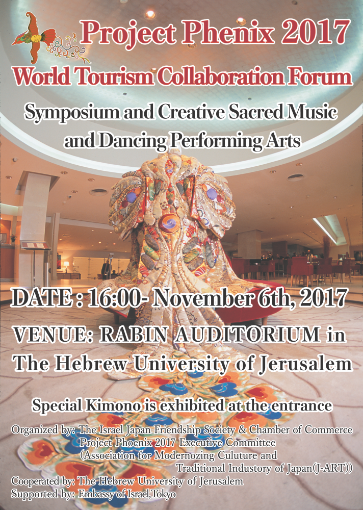 Symposium and Creative Sacred Music and Dancing Performing Arts