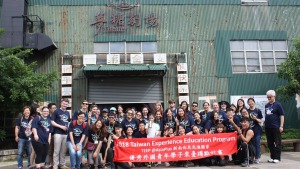 global Internship in English Teaching in Tainan